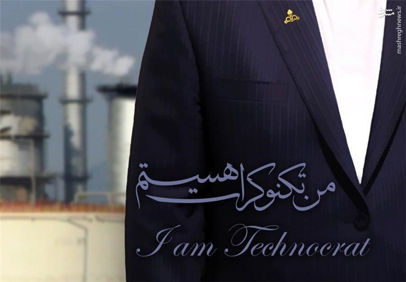 «من تکنوکرات هستم»؛مستندی از ناگفتههای قراردادهای جدید نفتی ایران + فیلم کامل به همراه دانلود