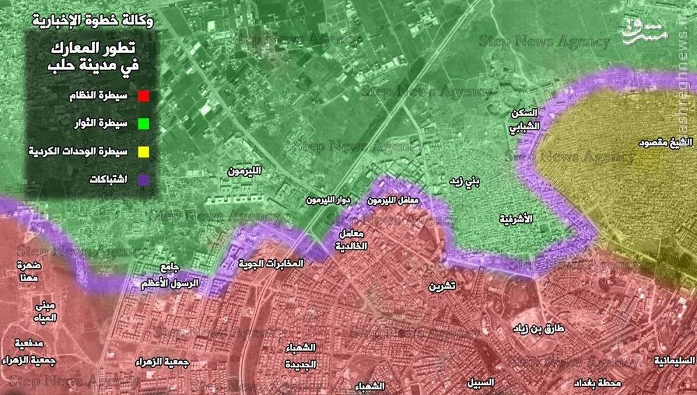 هلاکت فرمانده تیم ترور ارتش آزاد در حلب+عکس