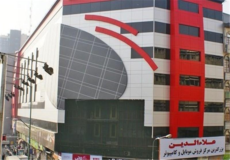 طرح جمعآوری موبایلهای قاچاق صبح امروز در علاءالدین +تصاویر