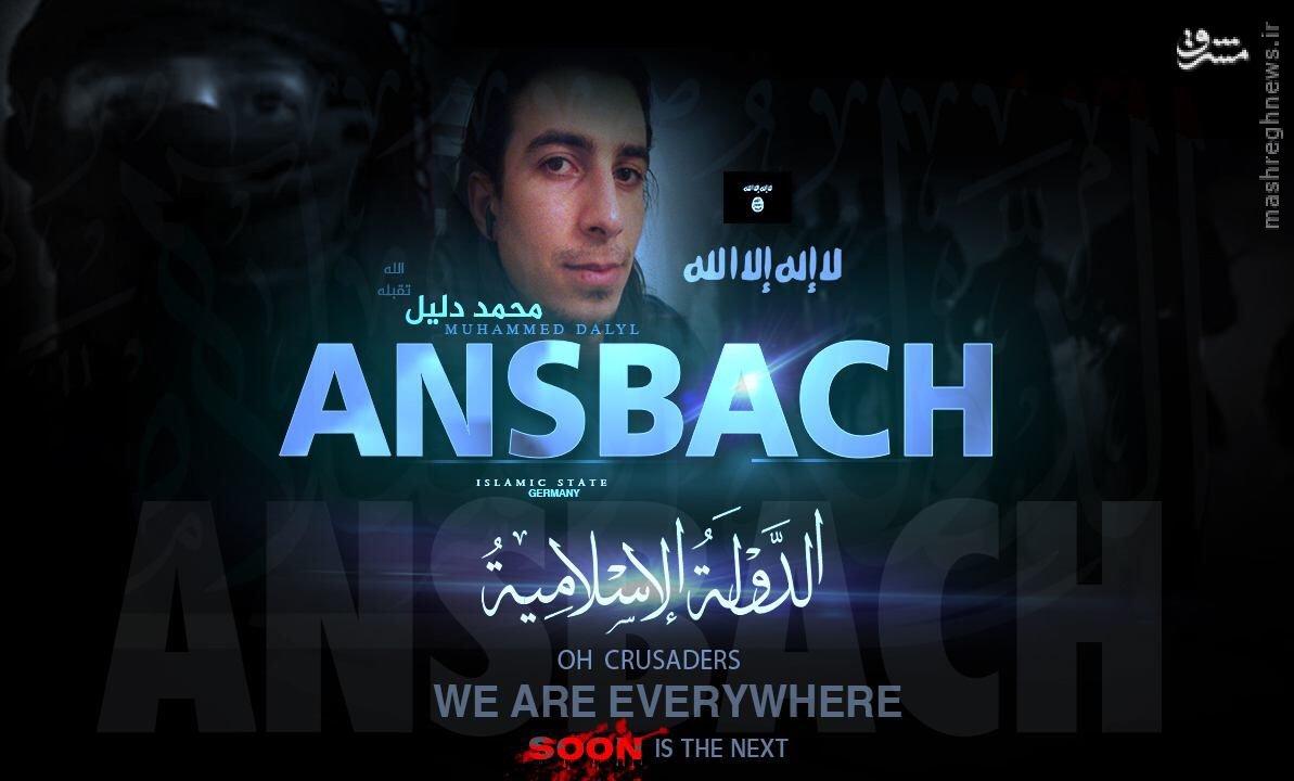 رونمایی داعش از عامل حمله روز گذشته آلمان+عکس