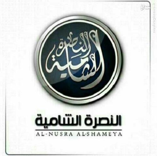 رونمایی القاعده از پرچم جدید+عکس