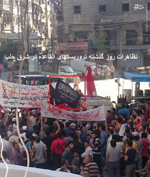 نگرانی انگلیس از محاصره القاعده در شرق حلب+عکس