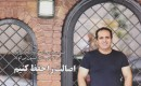 حسین رفیعی:یخ فروشی گفت زندگی مثل یخی است، آب شد و از من نخریدند!