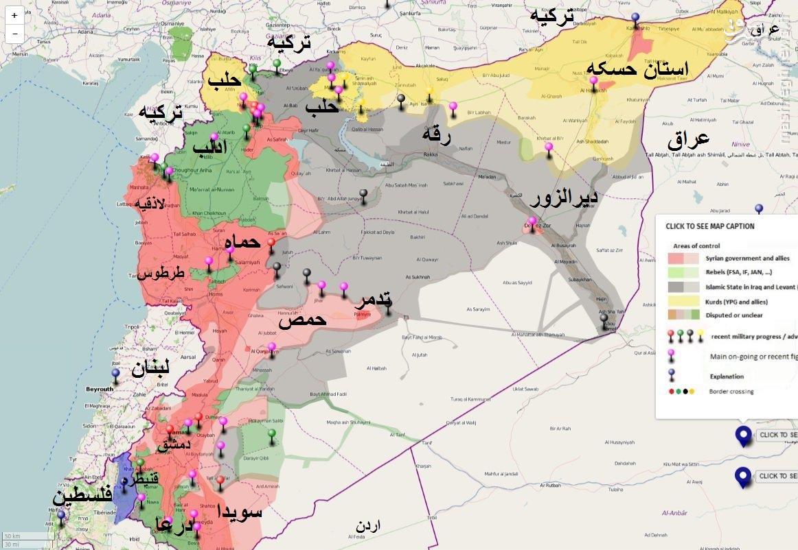 استقرار نظامیان سوری بر جاده کاستلو/تاکید دولت بر امدادرسانی فوری به محلات شرق حلب/پیشروی ارتش سوریه در غوطه شرقی/بازگشت قریب الوقوع مصالحه ملی به وادی بردی/درحال ویرایش