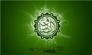 برای اقامه عزای امام صادق(ع) هیأت کجا برویم +جدول