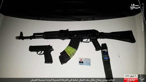 ترور افسر پلیس مصری توسط داعش+عکس
