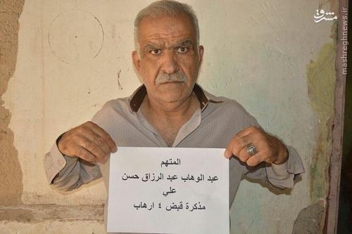 دستگیری تیم تروریست داعش در سامرا+عکس