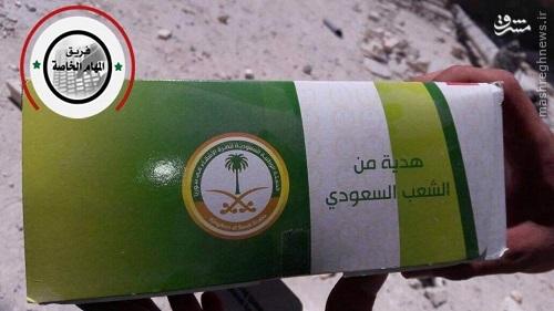 تدارکات سعودی و ترکیه برای تروریستهای حلب+عکس