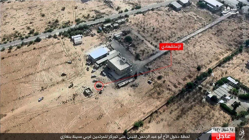 حمله انتحاری داعش در بنغازی لیبی+عکس
