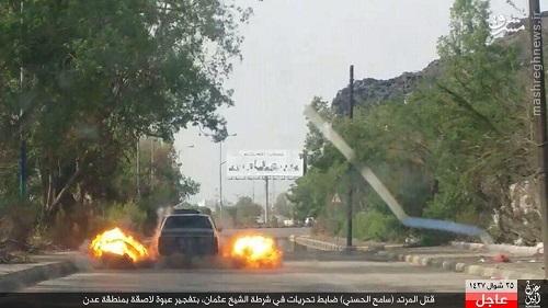 ترور افسر ارشد یمنی توسط داعش+عکس