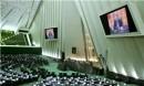 از تصویب یکفوریت طرح کمک به ایثارگران تا استرداد طرح اداره صدا و سیما در آخرین نشست تابستانی مجلس