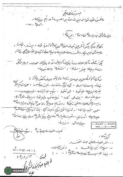 محسنرضایی نامه شهید صیادشیرازی را منتشر کرد+عکس