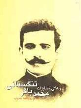 مردی که غرور انگلیسیها را شکست/وقتی یک آلمانی تحت تاثیر مبارزین جنوب ایران قرار میگیرد// جمعه منتشر شود