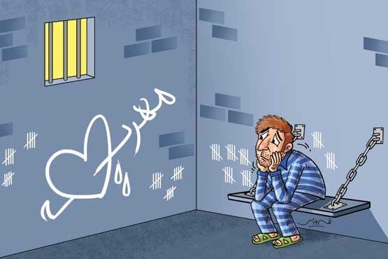 ۹۴.۵ درصد زندانیان مهریه توان پرداخت ندارند