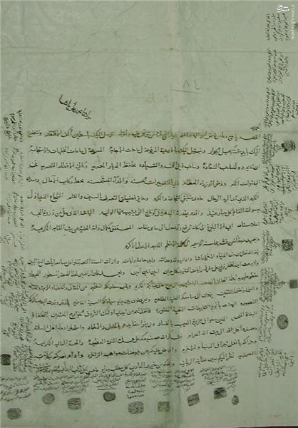 علمای مکه وهابیها را خوارج و ملحد خوانده بودند+سند