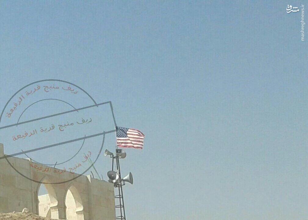 برافراشتن پرچم آمریکا در منبج سوریه!+عکس