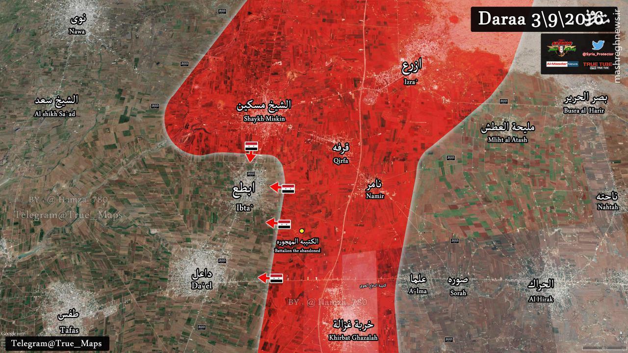 فیلم/نابودی دومین مقر فرماندهی تروریستها در درعا
