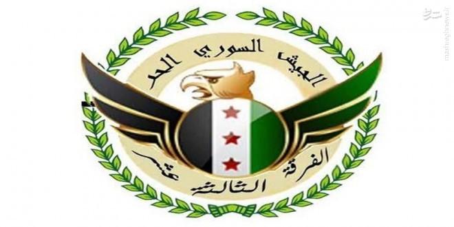 درگیری دو گروه تکفیری در ادلب+عکس