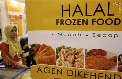 قورباغه یا غذای حلال؛ هر دو «ارزنده» است، اما این کجا و آن کجا