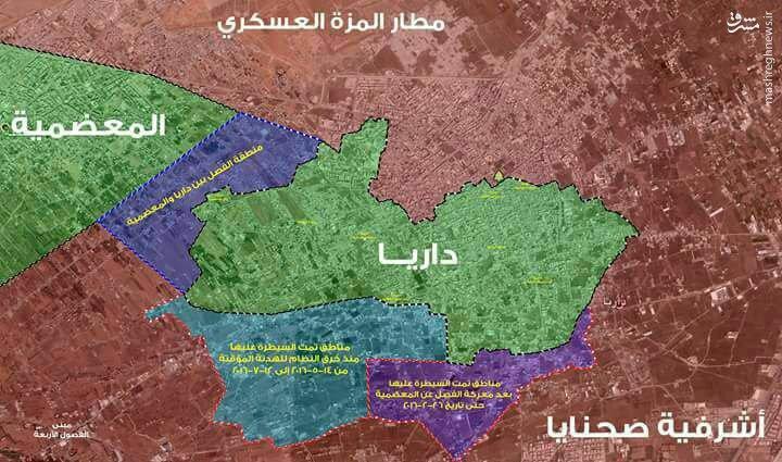 سیطره ارتش سوریه بر راموسه/شکست هجوم تروریستهای محاصره شده به حی العامریه/خیز مدافعان حرم برای بازپس گیری خان طومان/ارتش سوریه به تروریستهای حلب تسلیم شوید/حملات هوایی اسراییل به قنیطره سوریه