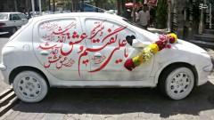 عکس/ تزئین ماشین عروس با خط نستعلیق