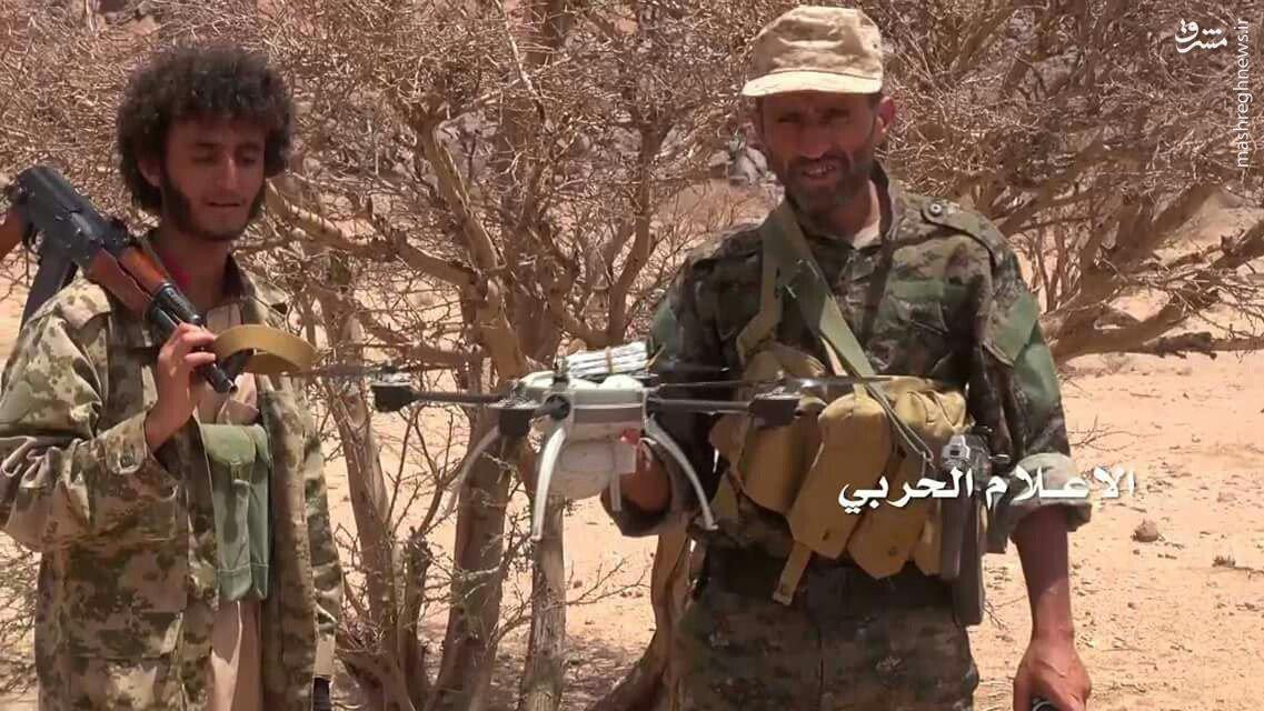 سقوط پهپاد شناسایی ارتش عربستان در نجران+عکس
