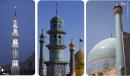 چرا منارههای مصلای قم و مسجد جمکران به سبک سعودیهاست؟ +تصاویر
