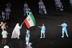 اعتراض سعودیها جواب داد