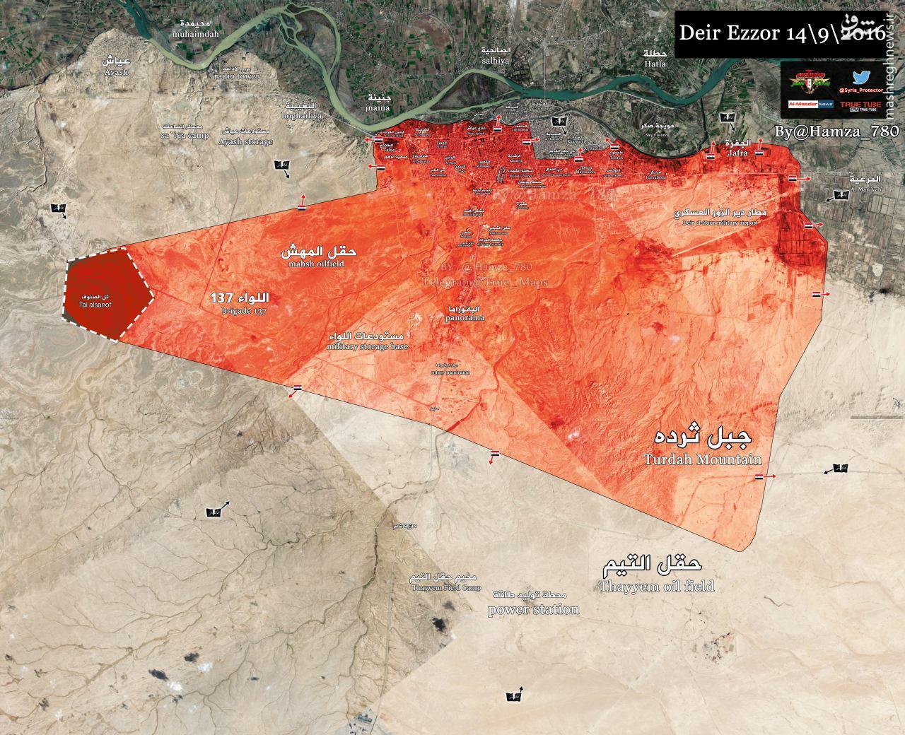 بمباران ارتش سوریه توسط آمریکا در دیرالزور!