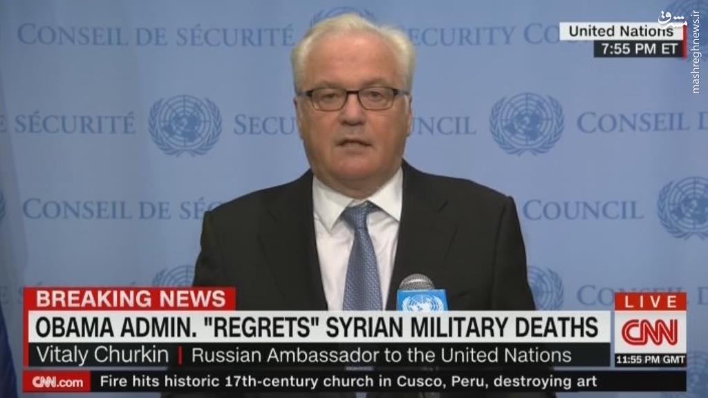 جزئیات حملات همزمان آمریکا و اسرائیل به ارتش سوریه/۱۶۰ نظامی سوری شهید و مجروح شدند + نقشه