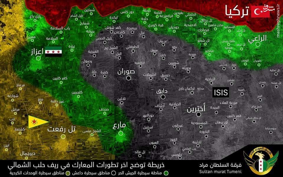 هلاکت فرمانده ارشد ارتش آزاد در حلب+عکس