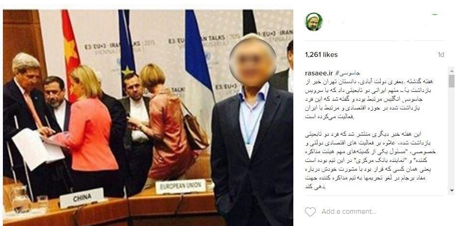 «رسایی» جاسوس هستهای را معرفی کرد + عکس