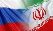 کدام «روسیه» به همدان آمد؛ کدام «غرور ملی» جریحهدار شد؟