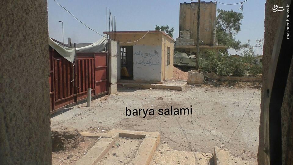 سیطره ارتش سوریه بر نیمی از دانشکده توپخانه حلب+عکس