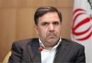 خبرهای مثبت از خرید هواپیماها رسیده/ ذوبآهن هنوز به وعده تحویل ریل عمل نکرده است/ قطعه یک آزاد راه تهران-شمال بهار 96 افتتاح میشود