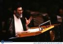 وقتی آیت الله خامنهای در نیویورک «دولت آمریکا» را تهدید کرد