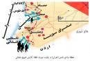 بررسی روایی حوادث سوریه قبل از خروج سفیانی/ تفاوت میان ظهور، قیام و خروج امام عصر (عج)