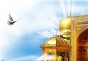 چرا ۲۳ ذیالقعده روز زیارتی مخصوص امام رضا(ع) است؟