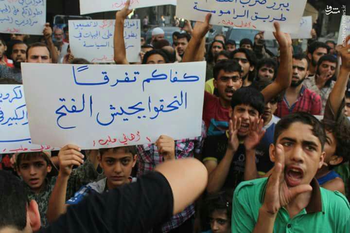 ساکنین شرق حلب خواستار اتحاد القاعده و ارتش آزاد+عکس
