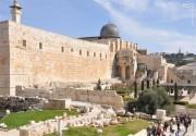 حفاری زیر پایههای مسجد الاقصی از کجا شروع شد +عکس