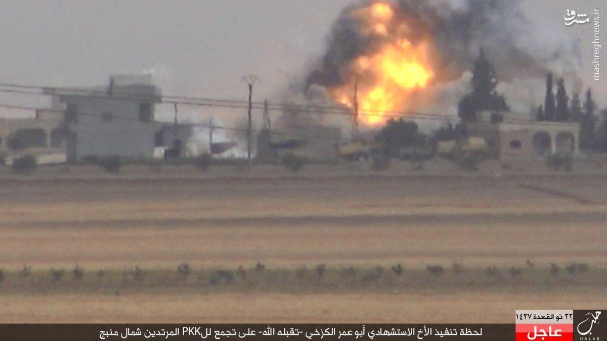 انتحاری تبعه قزاقستانی داعش در شمال سوریه+عکس