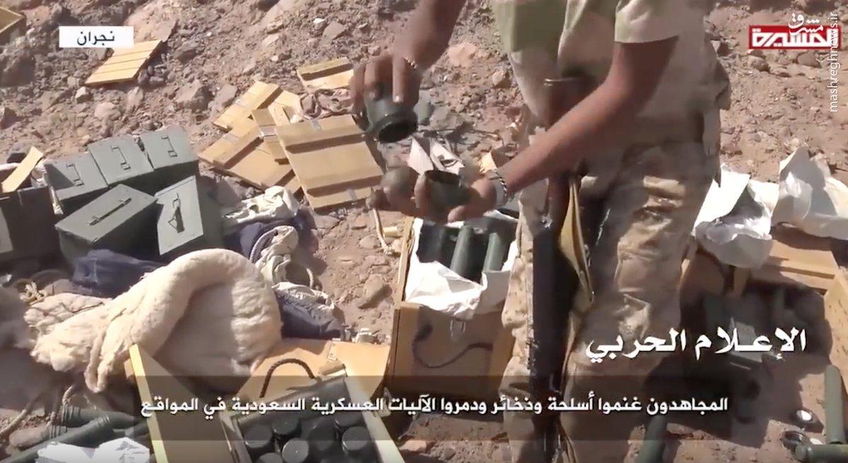 عکس/ غنائم جدید مبارزان یمنی از متجاوزان سعودی