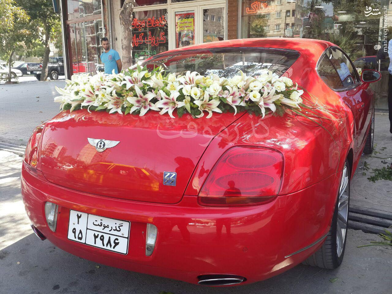 عکس/ ماشین عروس یکونیم میلیاردی در کرمانشاه