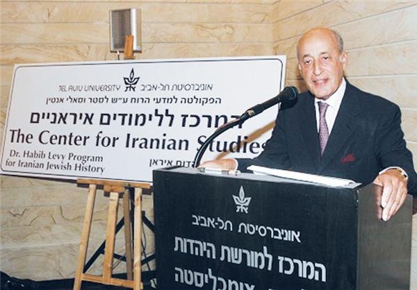 آیا همکار موساد و بختیار به ایران میآید؟/ چه کسانی «داوود آلیانس» را به تهران دعوت کردند؟