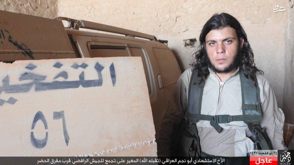 سه انتحاری داعش در جنوب موصل+عکس