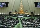 حقوق مدیران شستا چقدر است؟/ امتداد خط قرمز «حقوقهای نجومی» با هشدار دوباره پارلمانیها