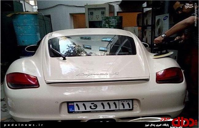 عکس/ رندترین پلاک خودروی لوکس موجود در ایران