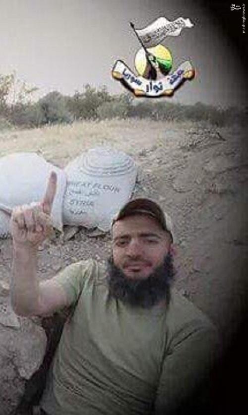 هلاکت فرمانده ارتش آزاد در شمال سوریه+عکس