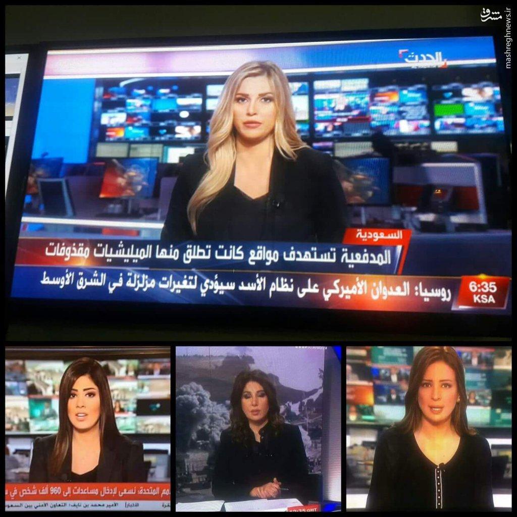 عزاداری شبکه العربیه سعودی برای شیمون پرز+عکس