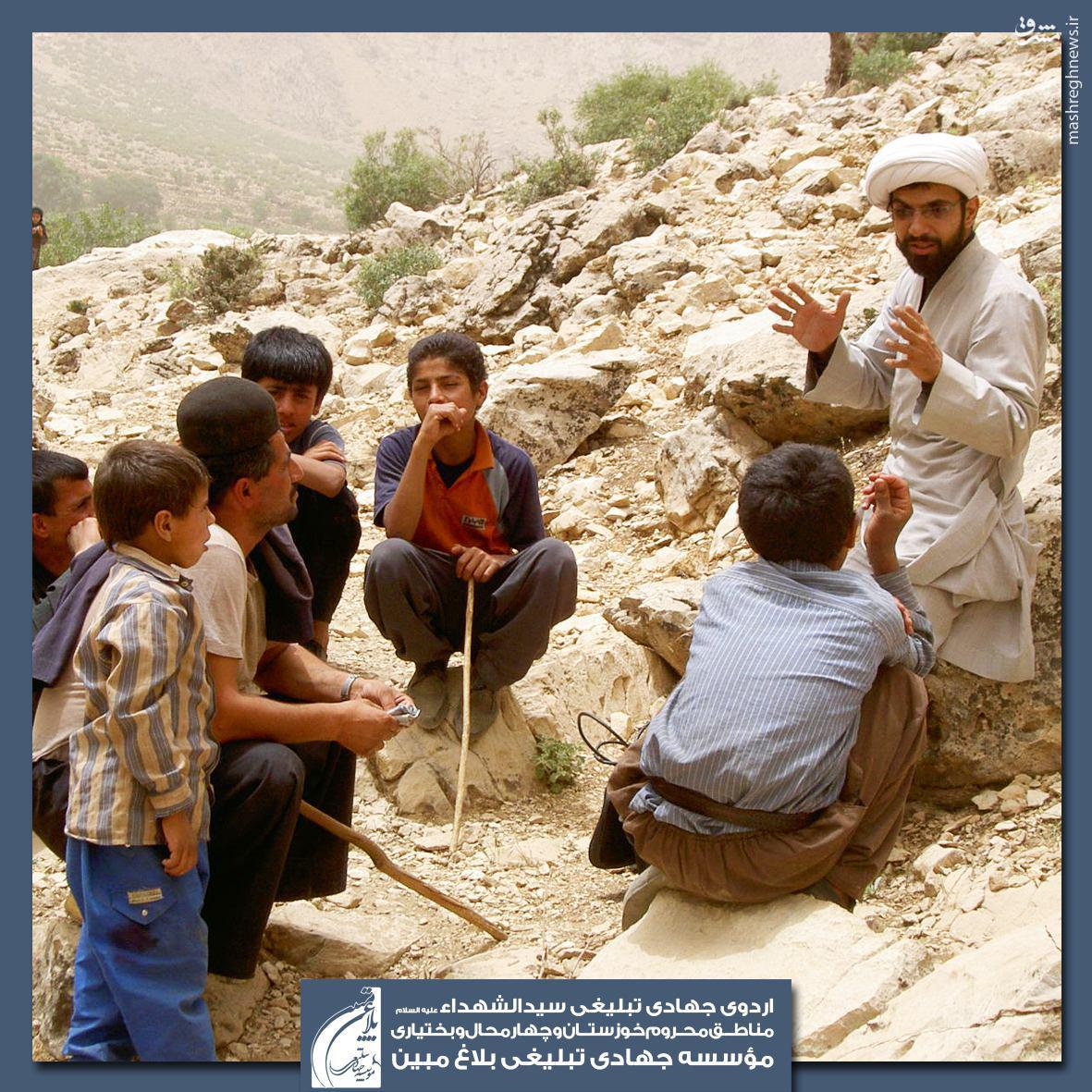 گروه جهادی - تبلیغی «بلاغ مبین» عازم شدند + عکس